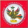Международный славянский институт