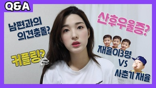 Yulhee House - It's been a while since I came back to Q&A with GRWM!💜