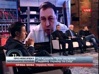 У вас є два дні, щоб вирішити ситуацію в Криму, далі -- ...