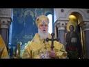 Патріарх Філарет звернувся з проханням захистити права УПЦ Київського Патріархату