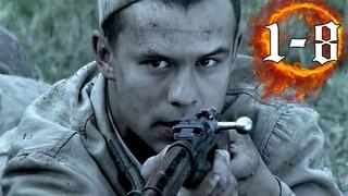 Захватывающий фильм на реальных событиях [ Под ливнем пуль  В плену врага ] Русские детективы