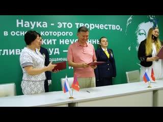 Открытие шахматного клуба в ВолГУ