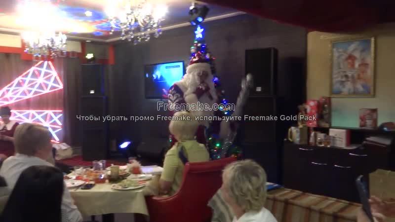 И Дедушку Мороза мы зовем не только в Новогоднюю ночь