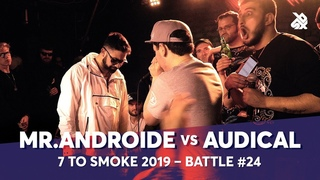 vs AUDICAL   Grand Beatbox 7 TO SMOKE Battle 2019   Battle 24