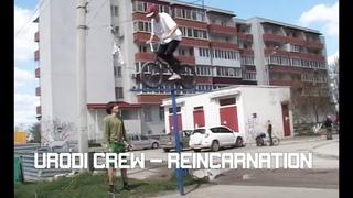 URODI Crew - REINCARNATION - Full Video - Ukraine BMX