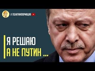 Срочно! Не смотря на угрозы Путина, Турция открывает производство дронов на территории Украины