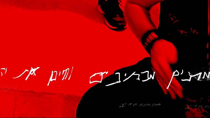 ARALLU (Israel) - Philosophers OFFICIAL VIDEO (BlackThrashDeath Metal) Transcending Obscurity