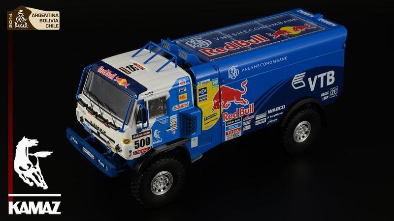 КамАЗ 4326 VK Дакар 2014 Аргентина Боливия Чили DiP Models Масштабная модель грузовика 1 43