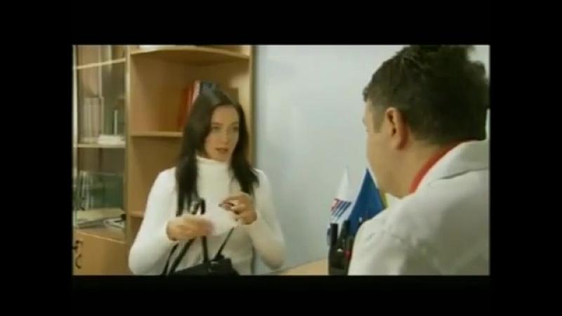 Сериал Волчица(2006) серия 10 фрагмент 14.