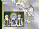 Сузоре надзей (БТ, 2003) Трио образцового ансамбля Солнышко