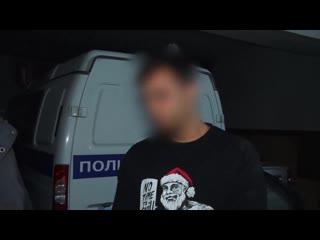 Пензенская полиция предоставила видео задержания наркокурьеров