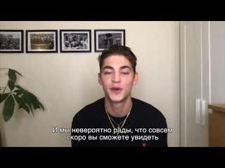 ПОСЛЕ. ГЛАВА 2   Обращение к российским зрителям   В кино с 17 сентября