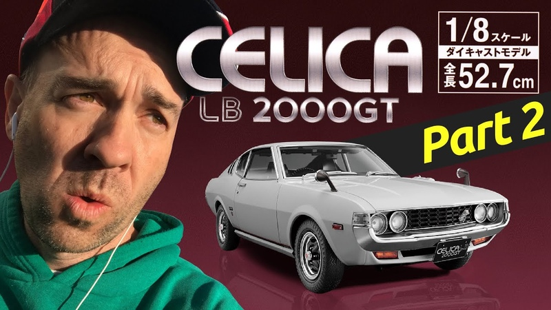 1 8 Toyota Celica Liftback 2000GT Part 2: Headlights Grille Bonnet Wheel