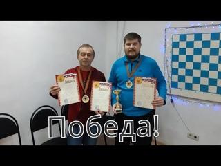 Партии с командного чемпионата Пермского края по русским шашкам.