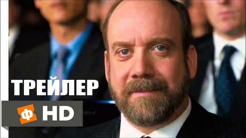 МИЛЛИАРДЫ Billions Русский Трейлер сериал 2016