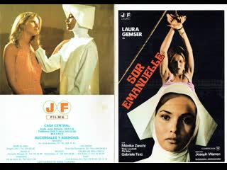 Suor Emanuelle (1977) uncut