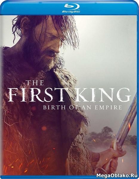 Первый король Рима / Il primo re (Romulus & Remus: The First King) (2019/BDRip/HDRip)