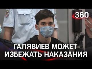 «Казанский стрелок» был невменяем? Галявиева могут отпустить через полгода после лечения - юристы