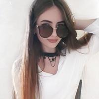Анастасия Сладкова