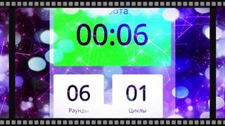 Табата-тренировка (4:55/Раунд8/Цикл1) №1 Музыка Для силовой тренировки 🔊🎵💪🏻💣💥🎶  С голосовым сопровождением