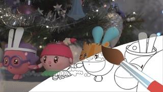 МАЛЫШАРИКИ - Топ топ Новый год - Мультик Раскраска с Малышариками для детей