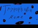 Clockwork Rectangle     Trypophobia meme(Flash warning)