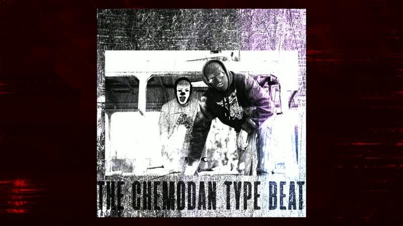 [FREE] 2012 - THE CHEMODAN CLAN TYPE BEAT | RAP BEAT 2020 (PROD. GLAAKI)