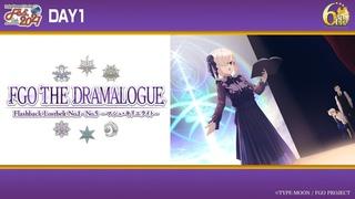 FGO THE DRAMALOGUE Flashback Lostbelt No.1 ‒ No.5 -マシュ・キリエライト -