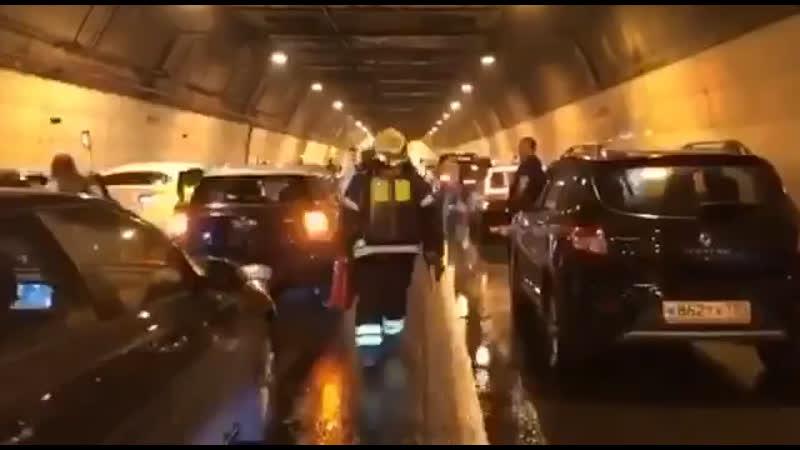 Пожар в тоннеле
