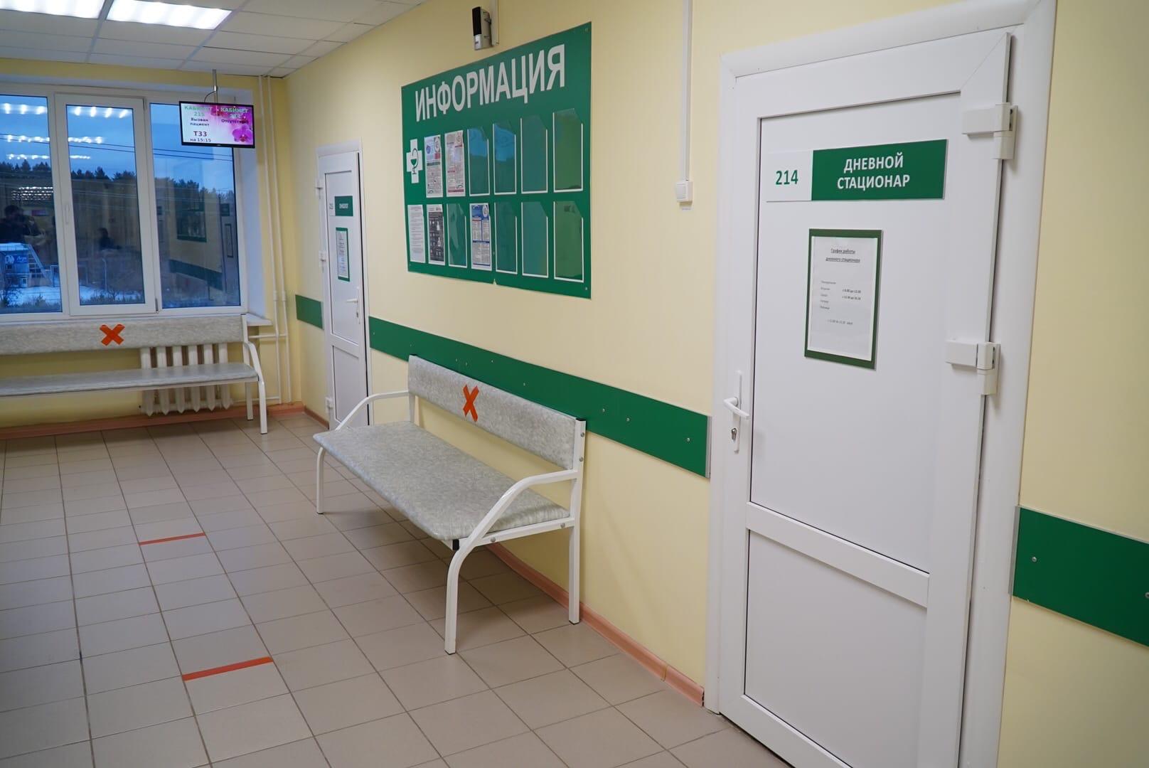 онкологический центр чепецк