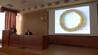 22  Стерлигова И. А.  'Воинский золотой браслет из Киевского клад