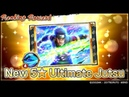ASUMA Ranking Reward 5★ Ultimate Jutsu!