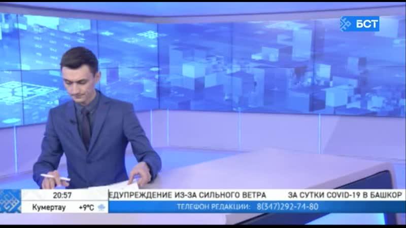 Репортаж на БСТ об автопробеге ДОРОГА ЖИЗНИ АСКАРА