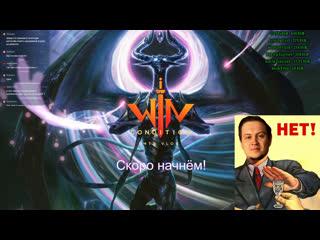 Metagame Challenge Евгений Мохито и немного барагозим! Mtg Arena