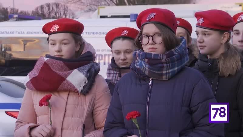 Акция «Свеча памяти» на Пискарёвском кладбище