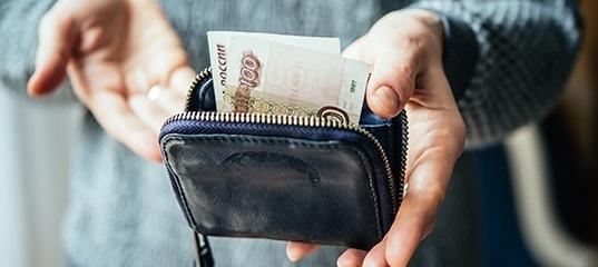 получить кредит с плохой кредитной историей и просрочками без отказа ярославль
