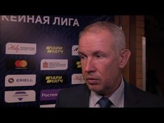 Андрей Лунёв и Александр Трофимов после 2 матча