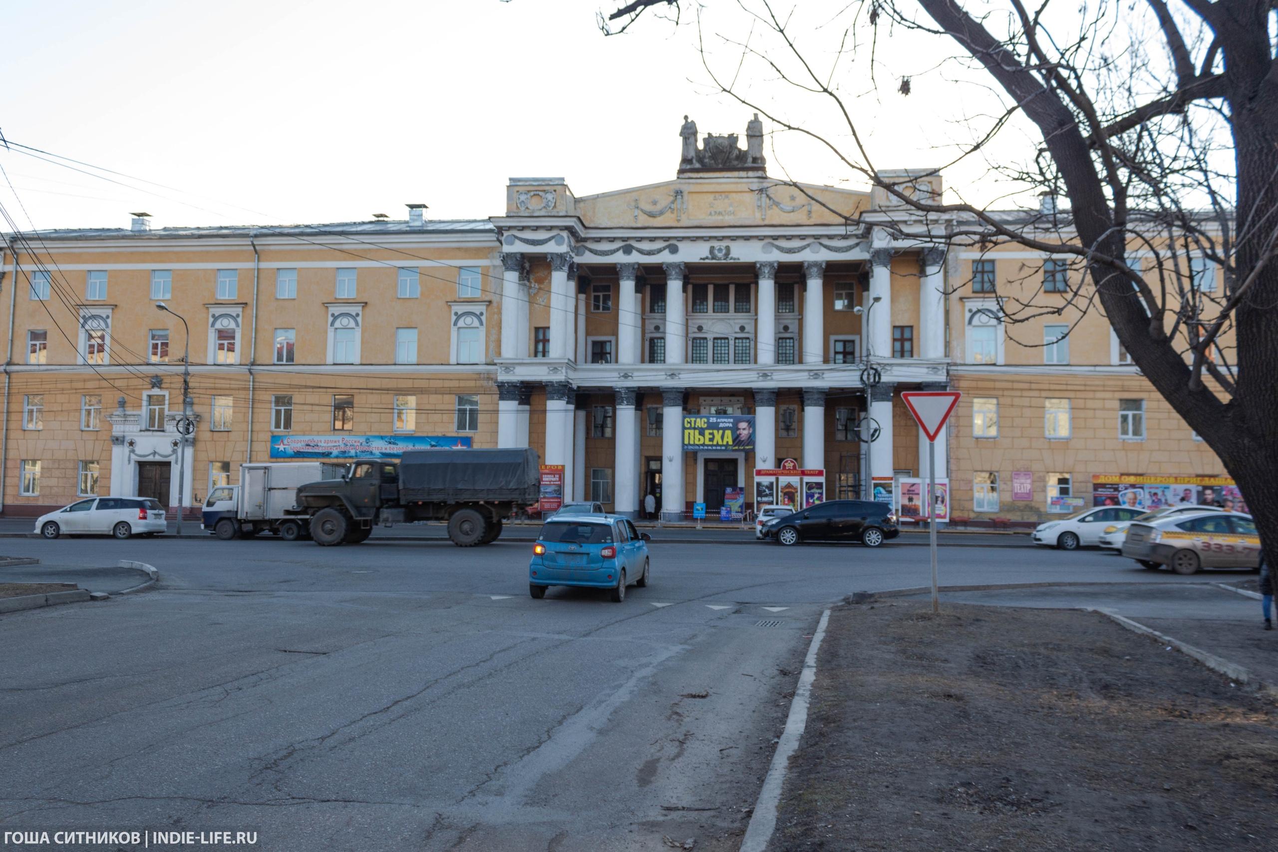 Дом офицеров Уссурийск