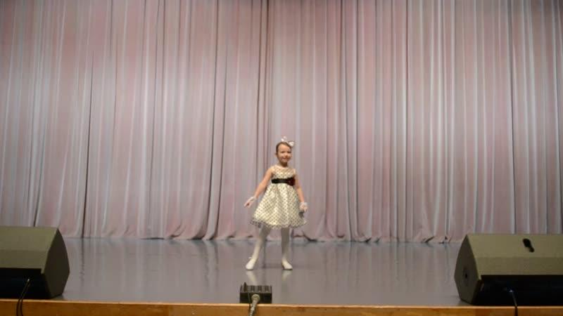 Михайлова Дарья Антоновна 5 лет Конкурс Первые шаги