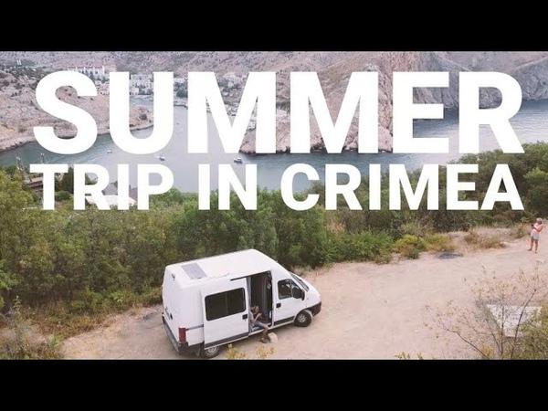 Summer campervan trip in Crimea