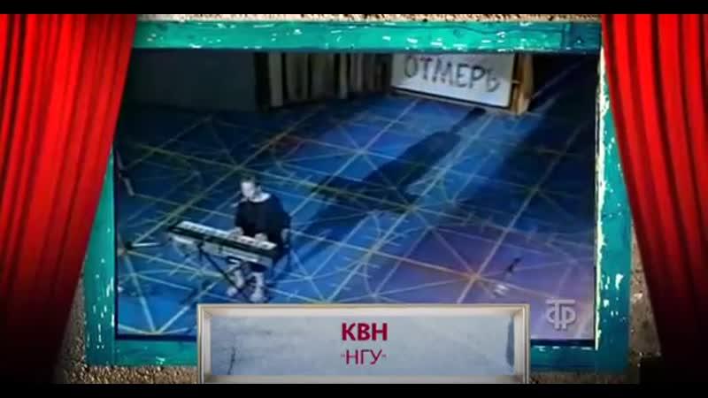 История российского юмора 1997 год