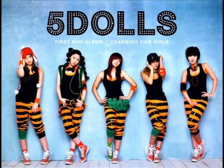 5DOLLS - 거기 잠깐 (Wait Right There)