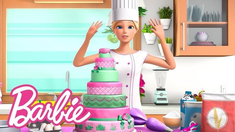 Выпечка торта без рецепта Влог Барби @Barbie Россия 3