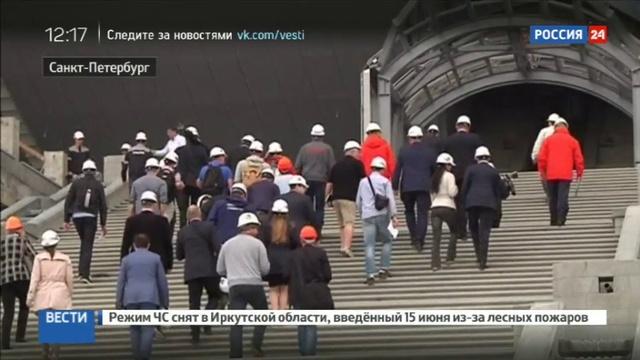 Новости на Россия 24 • Скандал на Зенит-Арене: генподрядчик и власти обвиняют друг друга