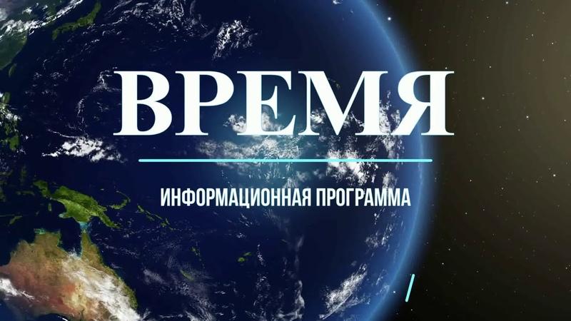 Об активах СССР и передаче векселей Д А Гришиным В С Рыжов