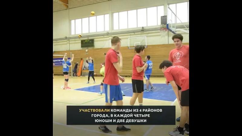 Юные волейболисты Санкт Петербурга состязались за звание лучших