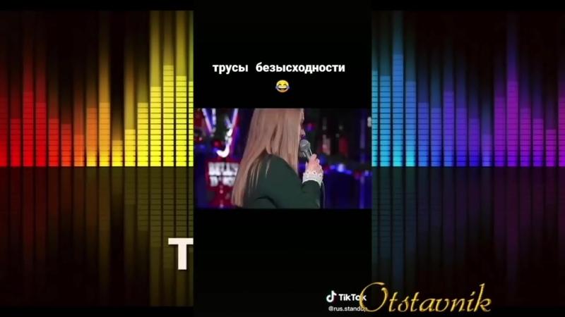 😎 ЧУДИКИ ИЗ ТIК ТОК 😎Top TikTok 2020 (тик ток видео)