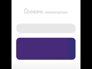Видео от Натальи Силищевой