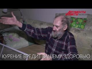 Курил, пил, но никогда и ничего... Очевидец о пожаре в Обнинске