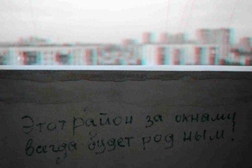 фото из альбома Павла Горячева №4